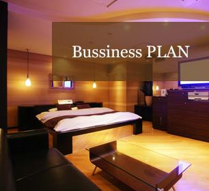 柏インター店のビジネスホテルプラン